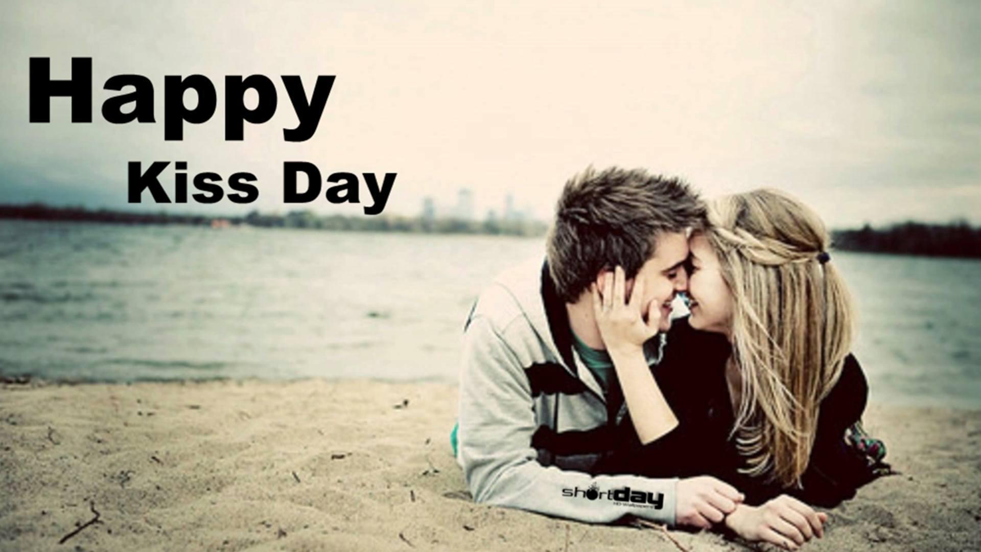 Romantic kiss sms for boyfriend