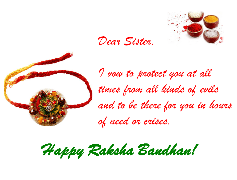 Happy-Rakhi-Bandhan-quotes-for-sister-in-english