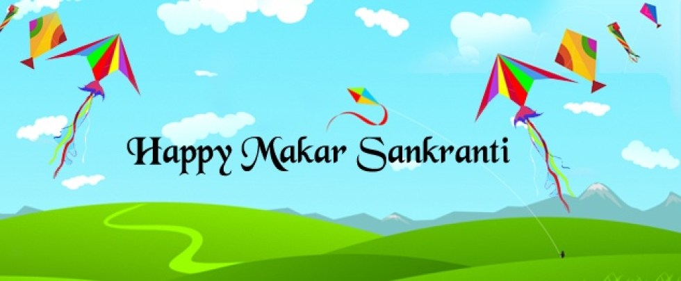 Makar sankranti wishes quotes sms for friends family makar sankranti greeting m4hsunfo