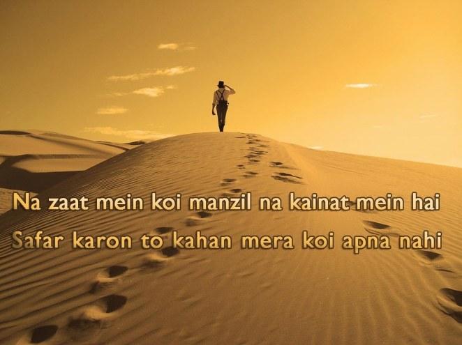 Manzil-Shayari-Na-zaat-mein-koi-manzil-na-kainat-mein-hai