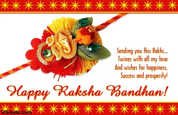 Latest happy raksha bandhan sms shayari in hindi for brothersister happy raksha bandhan sms altavistaventures Choice Image