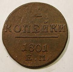 ロシアで始まった自販機の普及、日本企業の動向は