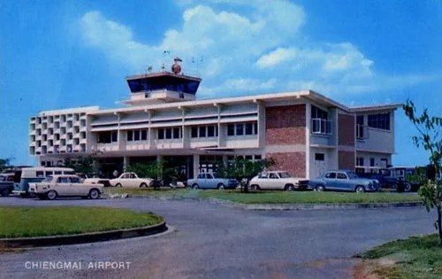 old airport building