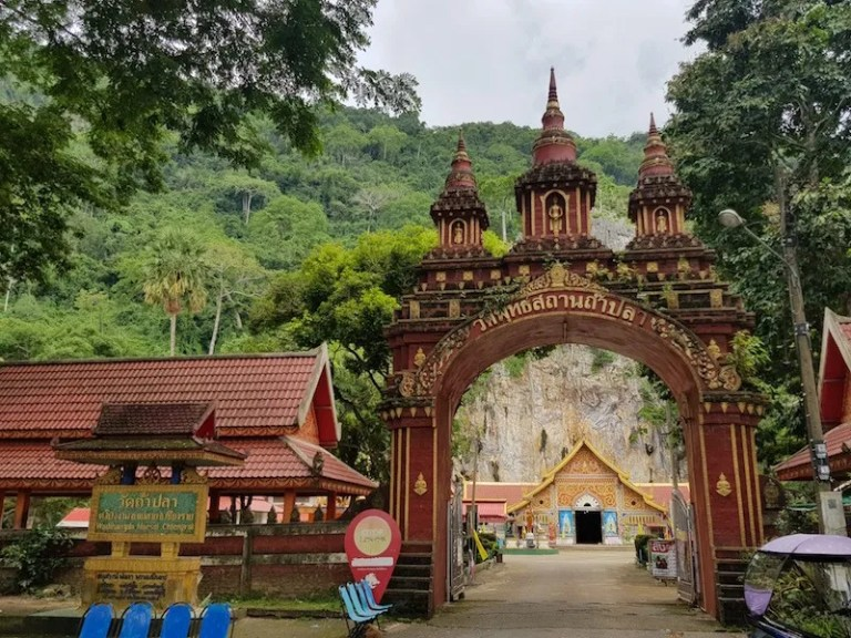Gate of Buddhist temple Fish Cave Temple