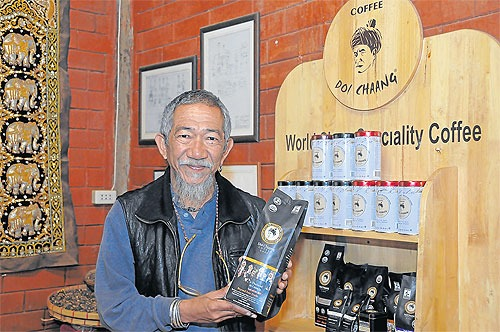 Doi Chaang Coffee Brewing from the Heart