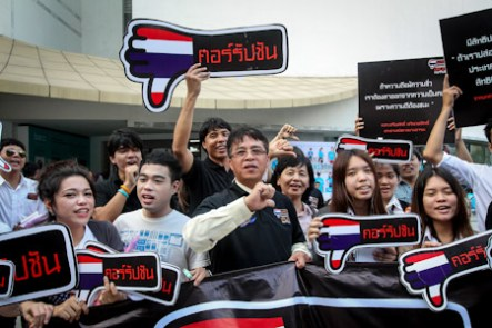 Thai Youth Anti-Corruption Network and UNDP hold a rally in central Bangkok, Thailand to mark the International Anti-Corruption Day.
