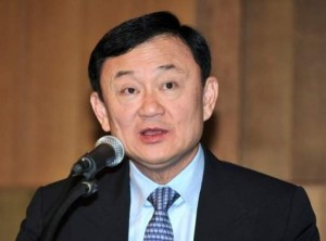Mr Thaksin told about 26,000 supporters who rallied in Bangkok on Sunday night to mark the anniversary of the crackdown that the government's amnesty efforts must focus on absolving redshirts facing legal action rather than protest leaders or even himself.