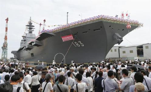 """Japan's new warship """"Izumo"""", which has a flight deck that is nearly 250 meters (820 feet) long, is unveiled in Yokohama, south of Tokyo"""