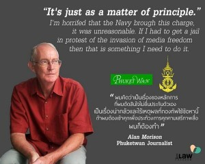 Alan Morison, Phuketwan journalists