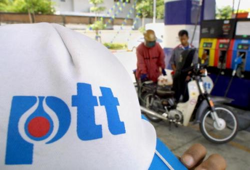 Thailand's largest energy firm PTT Pcl appointed a new chairman on Friday as part of the military government's attempts to reshuffle the company and reform the country's state enterprise system.