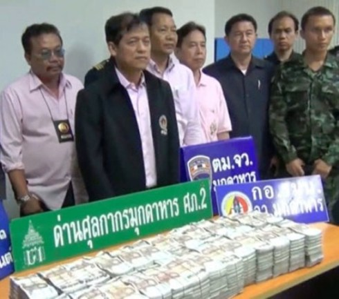 Customs Officials found bulk cash in Thai baht of 1,000 baht banknotes packed inside,totaling 26 million baht.