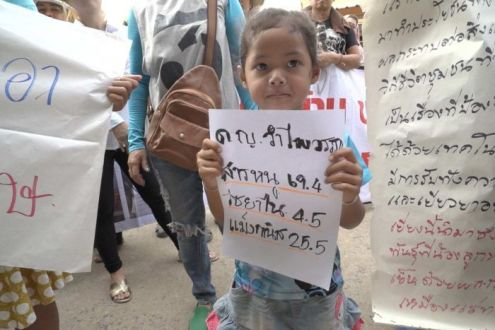 Rights Groups Welcome Junta's Order to Shut Thailand's Chatree Gold Mine