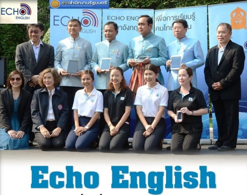 Thailand's Education Ministry to Launch English App for Vocational Student