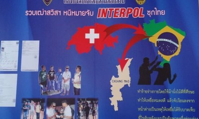 Interpol Nets More than 55 Tons of Drugs after Raids in 93 Countries