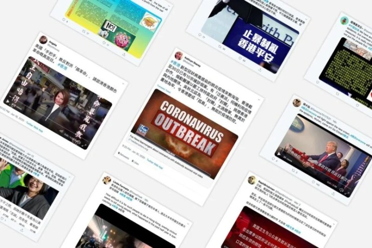 Social media anger from Chinese nationalists