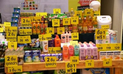 Thai retailers discount consumer packaged goods