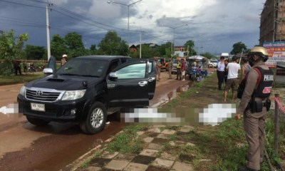 Murder,Northeastern Thailand, Killing, Wife