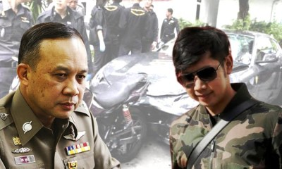 Red Bull Heir Dentists, Thailand, Police