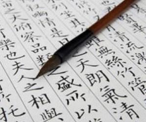 L'insegnamento del cinese in Italia: tutto cominciò così