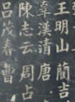 IM001150.JPG