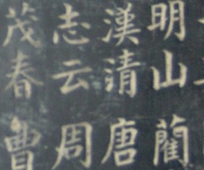 La scrittura cinese – classificazione e caratteri radicali