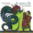 libri italiano_cinese4