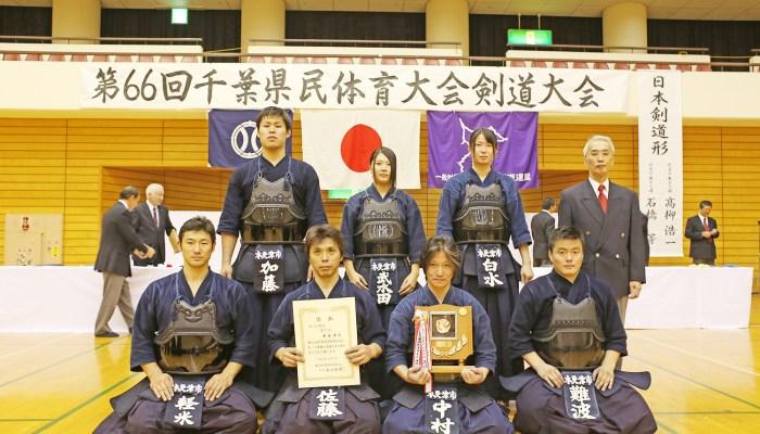 第66回県民体育大会剣道大会