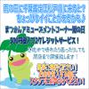 古着&アミューズコーナー雨の日サービス本日開催中!