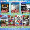 ★★ゲームソフト最新買取価格更新★★