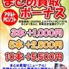【宅配買取】アダルトPCソフトを売るなら酒々井店へ!