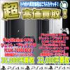 PS4、PSVR、PSVITA等SONY本体最新買取価格