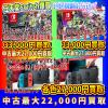 任天堂Switch各種、3DSLL、2DSLL等任天堂本体最新買取価格☆