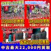 任天堂Switch等任天堂本体最新買取価格4/1更新