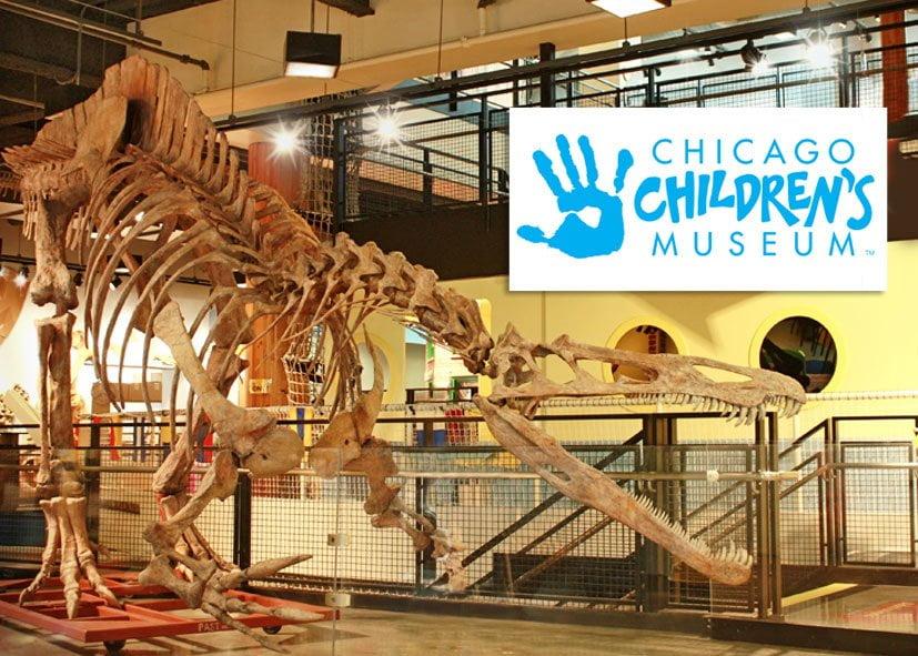 Chicago Childrens Museum Display image 3-29-13