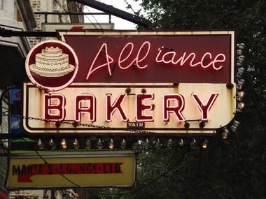 مخبز ألاينس
