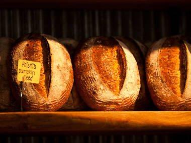 مخبز «هيون»