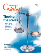 Catalyst Chicago issue cover, published Dec 2002