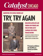 Catalyst Chicago issue cover, published Apr 2004