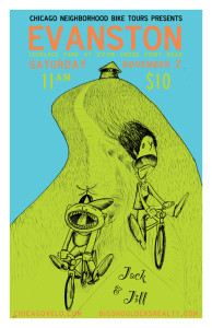 Tour of Evanston Poster 2013 by Ross Felton