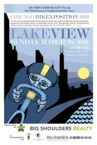 Tour of Lakeview 2010 Poster by Ross Felton