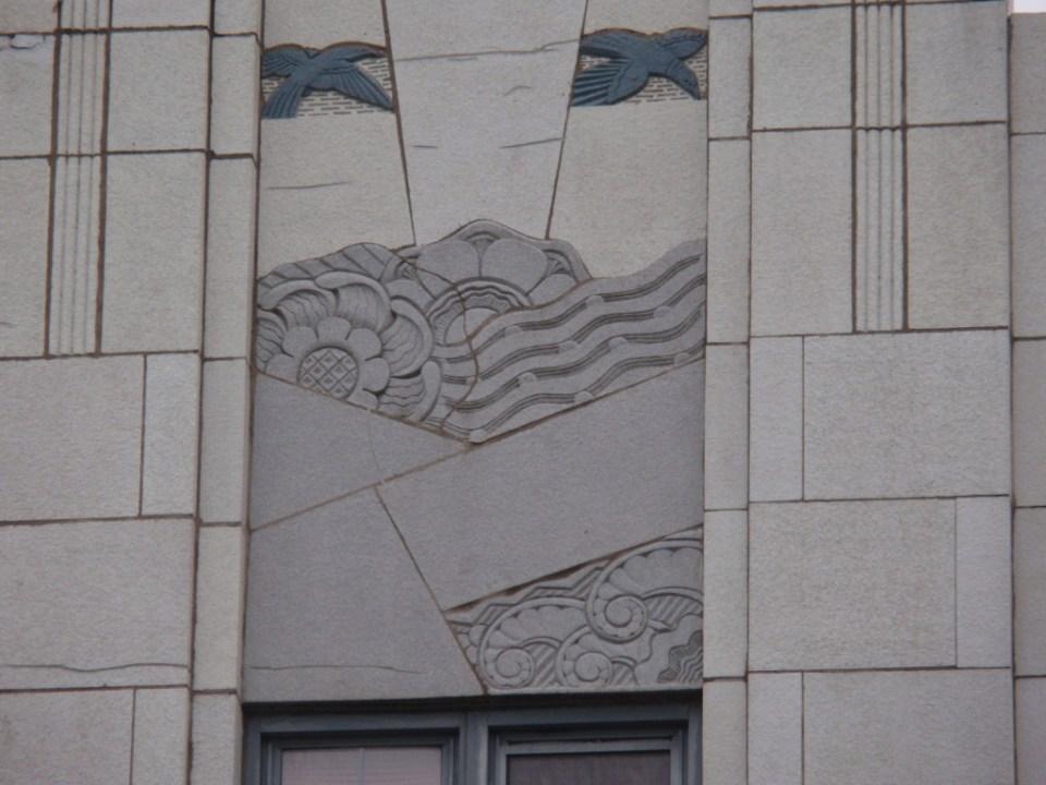 Terra cotta details on bank facade