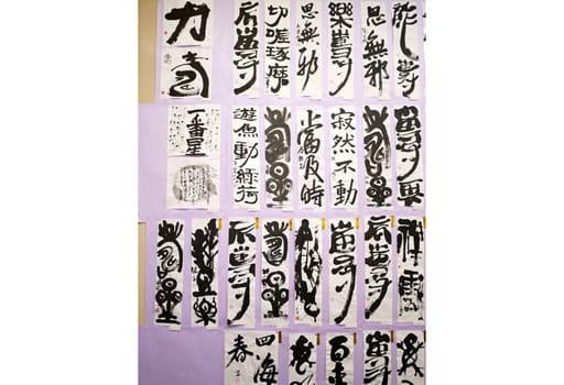 日本語サポートも充実させるベラジョンカジノ