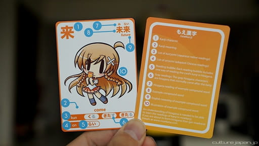 日本語サポートと高いサービスレベルが魅力