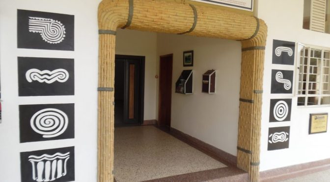 Entrance of Igongo Museum, Mbarara