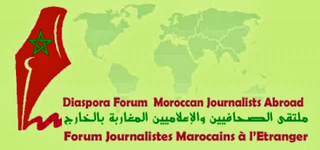 Appeal for release of Moroccan journalist