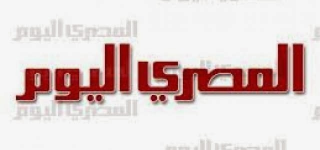 Two Egyptian journalists face trial for 'defaming judges'