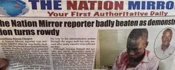 Security agents order South Sudan daily Nation Mirror to stop publishing