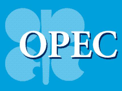 Nigerian government commits to more effective role in OPEC