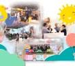 HKTDC Baby Products Fair im Januar 2019