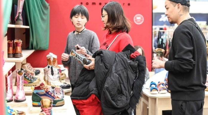 Allez, allez! In Paris treffen sich Einkäufer und Labels aus aller Welt und setzen, wie hier das Schuhlabel Maison Mangostan, dem Segment der Kindermode einen modernen Look auf.
